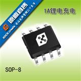 SD5358A 锂电池/聚合物电池充电保护IC SOT23-5
