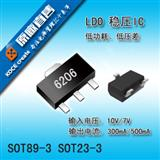 SD3303 3W DC-DC升压恒流大功率LED驱动器