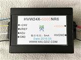 静电印刷用高压精密电源模块,5000V输出 5mA电流