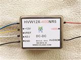 可调高压开关电源模块输入+12V输出0~+400V 电流20mA DC-DC模块