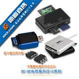 MIL IIPHONE充电器充电管理IC
