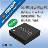 EGO-VV电子烟 电子烟控制板 升压方案 3V-5V6V升压 升压IC