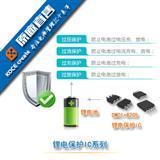 超低功耗高精度电压检测器XZ60C33CRM
