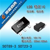 低压LDO 稳压IC 三端稳压IC 合泰/Holtek HT7344-A TO-92/SOT-89