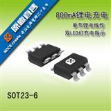 红外测温仪专用电压检测ic锂电池充电ic