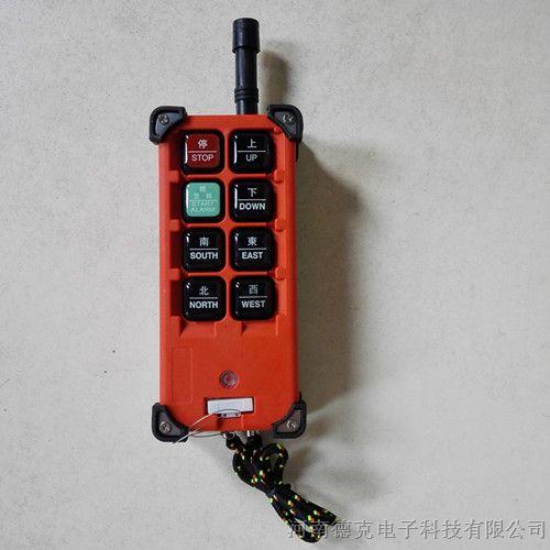 5m  防护  ip65  使用温度  -35°c至80°c  安全钥匙  有  接线图