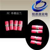光纤单模FC法兰,SC法兰,LC适配器,SC光电耦合器