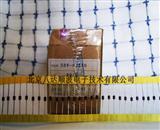 SANKEN三肯原装SHV-03SV0直插高压二极管 3KV 2mA Fig.1