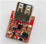 代理B628移动电源升压IC-PL2628