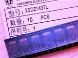 2SD2143TL