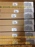 代理全系列原装EPCOS西门子校正电容104/100V 0.1UF B32529C1104J289