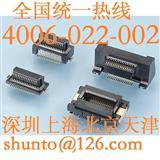 进口连接器型号DY01-030S日本浮动连接器生产厂家接线端子