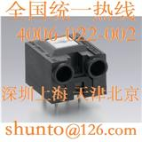 插拔式接线端子排ML-870-H日本SATO PARTS进口接线端子台型号ML-870