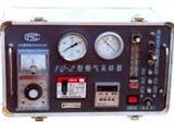 YQ-2烟气采样器