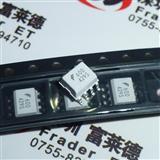 HCPL-0600光耦 600 HCPL0600 SOP8 小封装 体积 6N137 原装正品