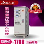 三科TNS(SVC)-15KVA 15000W自动化仪器 数控机床专用三相稳压器