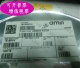 w88首页元器件IC/AS5600-ASOM进口原装AMS传感器现货热卖