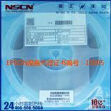 爱普生无源晶振FC-135 32.768khz  EPSON贴片晶振32.768k FC135