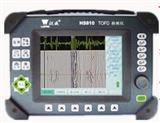 中科汉威HS810型 便携式双屏TOFD超声波检测远程操作金属探伤仪