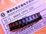 24MHZ 10PPM  3225 无源贴片晶振 SMD 3225 24MHZ 20PF 10PPM 晶体谐振器