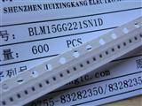 BLM15GG221SN1D 贴片磁珠 220R 300mA