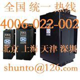 进口功率调节器DPU13A-070R