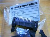 XG4A-2031  DC2牛角 2.54MM 20PIN