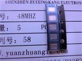48MHZ 48MHZ晶振价格,48MHZ晶振批发,48MHZ有源晶振