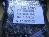 234白发翠绿 234白发翠绿―LED灯发光一致性好