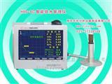 南京碳硅分析仪 智能铁水管理仪