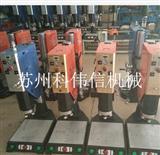 笔记本电源外壳专用焊接机超声波焊接机代加工超声波设备出租