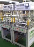 苏州标准型塑料热熔机铆点热压机热合机