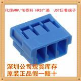 连接器插头/护套2-292254-2公司现货