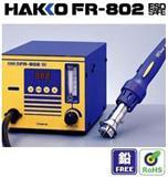 白光Hakko FR-802集成路热风拆焊台