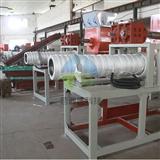 造粒机电磁加热器节能改造