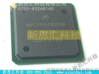 优势供应MOTOROLA/【MPC555LF8ZP40】,新思汇科技
