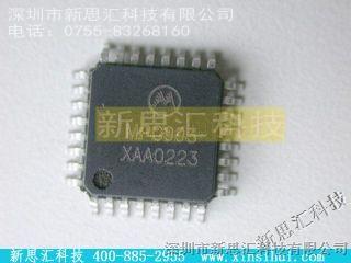 优势供应MOTOROLA/【MPC993】,新思汇科技