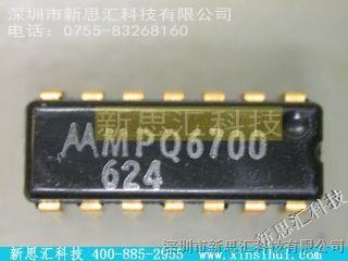 MOTOROLA/【MPQ6700】价格 MOTOROLA,MPQ6700,新思汇科技