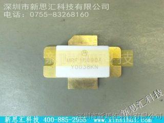 新思汇科技,MOTOROLA【MRF18090A】一级分销商