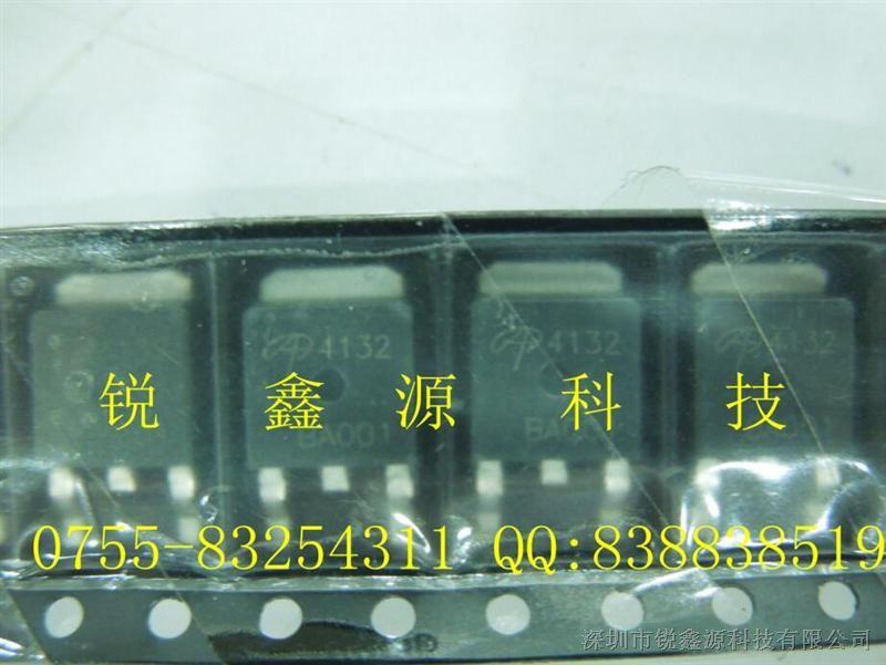 AOD4132 AOS万代场效应管 30V/85A N沟道mos管 原装正品