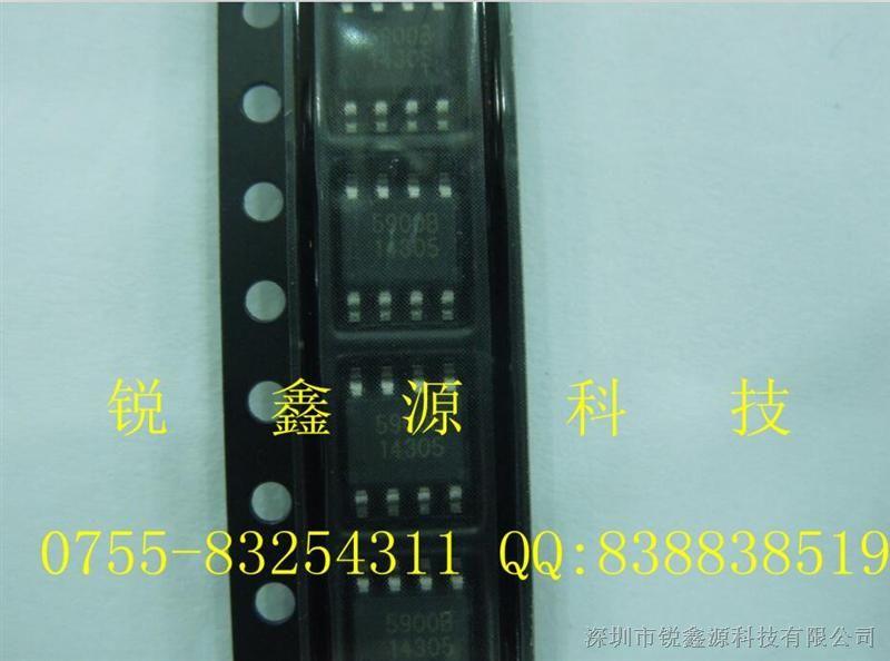 AP5900 AP5900B AP5900A SOP8 5V/1A升压IC DC-DC 电源管理IC 全新原装