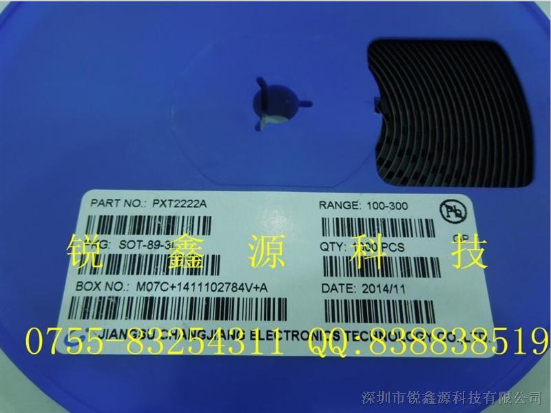 晶体三极管 PXT2222 PXT2222A SOT-89 丝印1P 功率晶体管