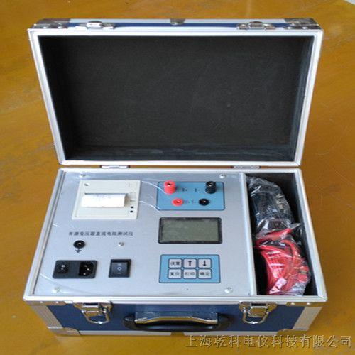 供应QK1503(3A)有源变压器直流电阻测试仪