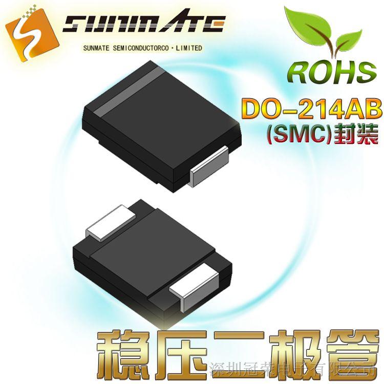 供应1SMC5344B,1SMC5345B,稳压二极管,原装正品,免费送样!!!