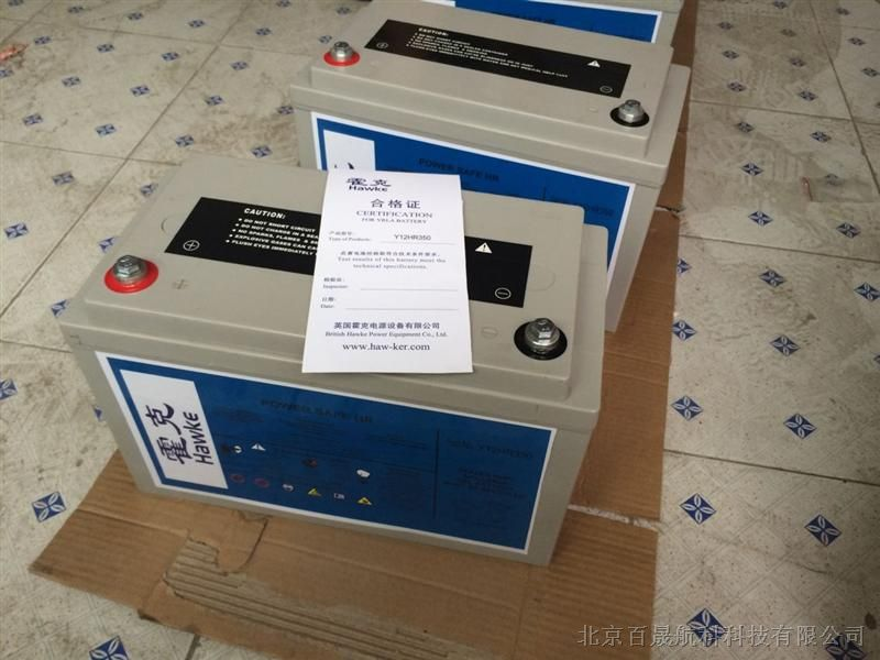 供应英国霍克蓄电池NP90-12价格报价