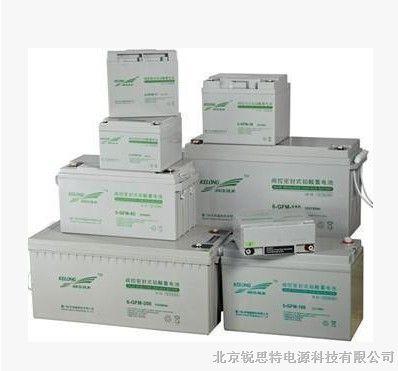 供应科华蓄电池12v100ah总经销