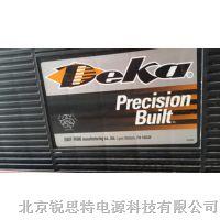 供应德克蓄电池12v200ah厂家报价