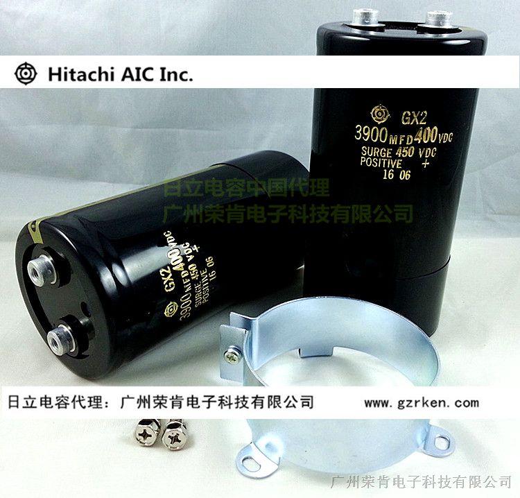 供应日立原装螺栓式电容 GX22G392Y 400V3900UF变频器专用