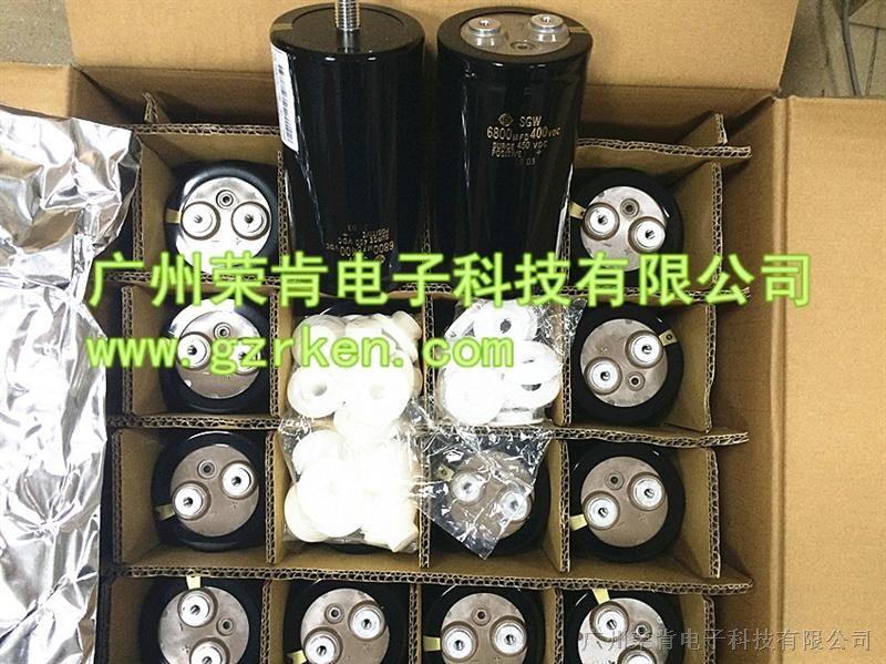 供应日立电容 SGW2G682BPE143M6  日本原装进口400V6800UF