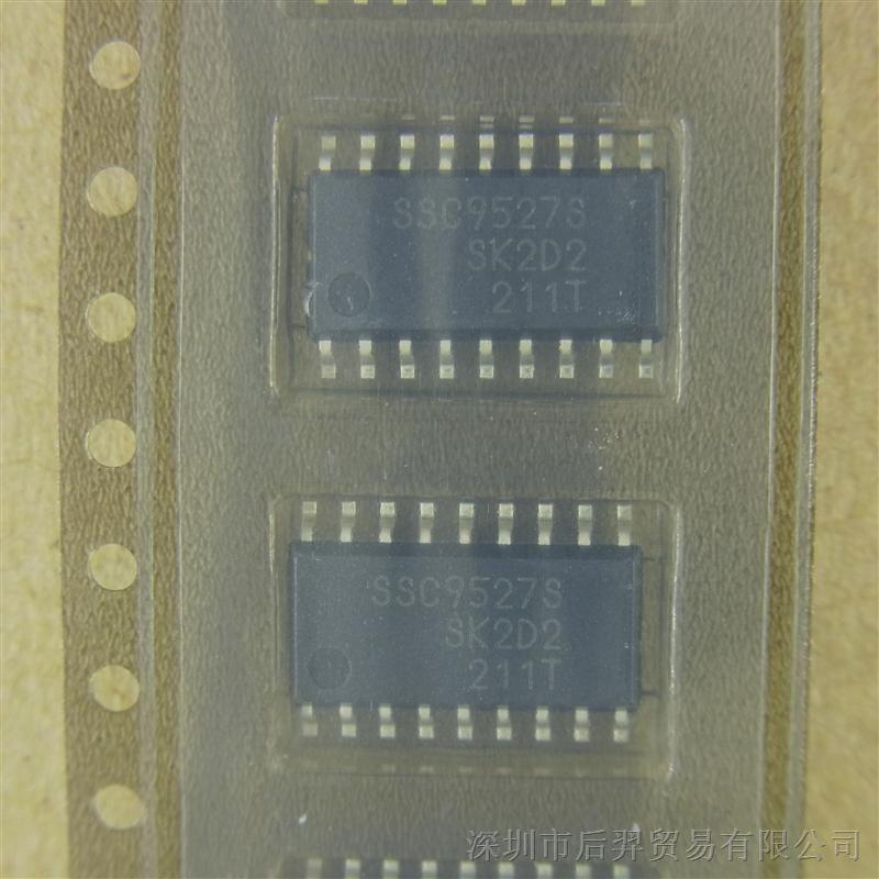 供应 SSC9527S